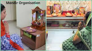 home mandir organization in hindi with english subtitles youtube