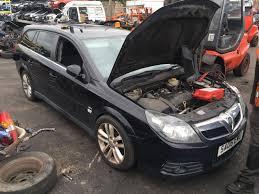Vauxhall Website