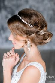 Elegant Chignon Hairstyle by 19 Best Hairstyles Images On Pinterest Hairstyles Marriage And