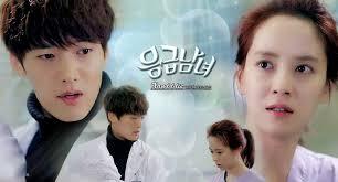 free download film drama korea emergency couple emergency man woman emergency couple