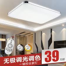 led lights for bedroom dance drumming com