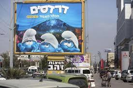 jewish thanksgiving jokes jewish humor central ultra orthodox b u0027nei b u0027rak bans smurfette