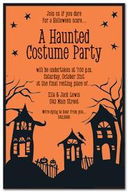 Halloween Costume Party Invitations Spooky Street Halloween Invitations Myexpression 17873