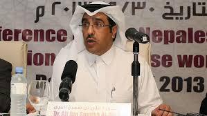 siege swiss qatari rights hires swiss lawyers to sue gulf siege state
