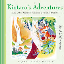 kintaro s adventures other japanese children s stories book by