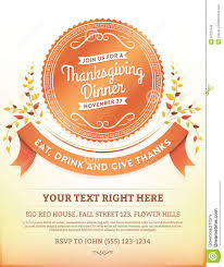 thanksgiving invitations free templates thanksgiving dinner invitation template stock vector image 57331946