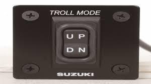 suzuki troll mode system youtube
