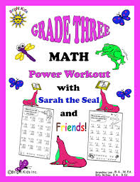 grade 3 mathematics worksheet grade 3 mathematics wosenly free worksheet