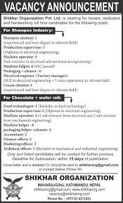 engineer and sub engineer jobs min 4 nos vacancy shikhar