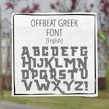 offbeat font greekhouse of fonts