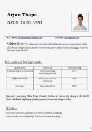 Resume Format Australia Sample by Curriculum Vitae Template Australia Sample Template Example