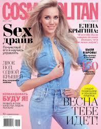 cosmopolitan covers for cosmopolitan russia 03 2017 elena krygina u2014 natali