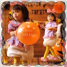 i love baby rakuten global market disney child daisy