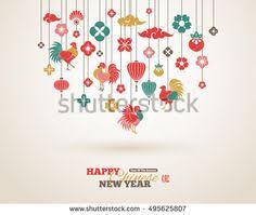 Lunar New Year Decoration Vector by Chinese New Year Decorations Ornaments And Symbols Dog Years