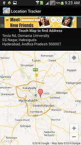 find location of phone number on map mobile gps location tracker android apps on play