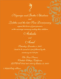 marriage invitation wording india hindu printed sles