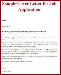 Application Letter For Job For Staff Nurse Enjoy College Level Essay Help And Buy Custom Essays Sample