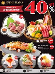 hana japanese cuisine ร ว ว ร านซ ช เทพๆ sushi hana iluvtravelling