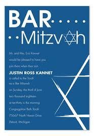 Checkerboard Bat Mitzvah Invitations Torah Shimmer Bar Mitzvah Invitation Bar And Bat Mitzvah