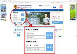 How To Check If You by Driving In Beijing Check If You Have Records Scout Real Estate