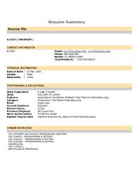 Sample Resume With Summary Of Qualifications Job Resume Summary Statement Valuable Design Ideas Resume