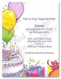 invitation card for birthday party vertabox com