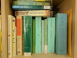 bookshelves 4 two ells
