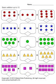 ideas about free addition worksheets for kindergarten wedding ideas