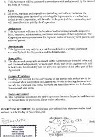 doc 500645 company loan agreement template u2013 company loan