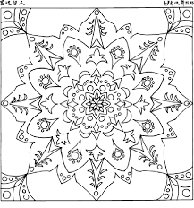 free mandala coloring pages free coloring pages coloring