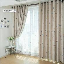 Childrens Room Curtains Cheap Blackout Curtains Blackout Curtains White Blackout