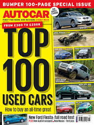 lexus nx twickenham autocar uk august 09 2017 audi automotive industry