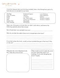 third grade book report template book report 3rd grade printable insurance company investigator