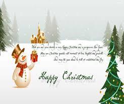 thank you for your business christmas cards christmas lights
