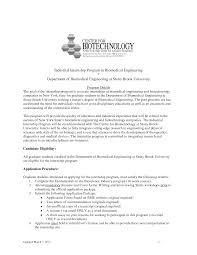 internship cover letter sle sle cover letter for biotech internship