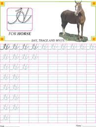 cursive capital letter h practice worksheet teacher pinterest