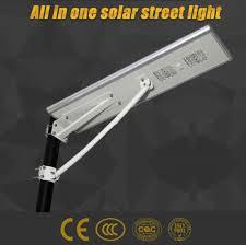60 watt aquarium light china 60 watts 2 years warranty all in one solar street light