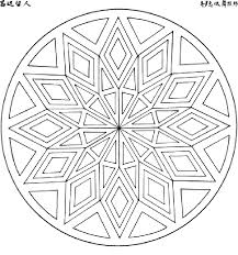 printable mandala coloring pages coloring pages