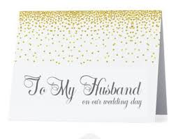 To My Groom On Our Wedding Day Card Husband Wedding Card Etsy