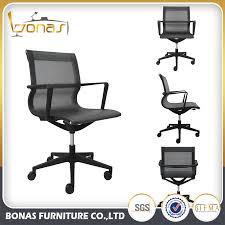 chaises de bureau ergonomiques grossiste chaise bureau ergonomique acheter les meilleurs chaise
