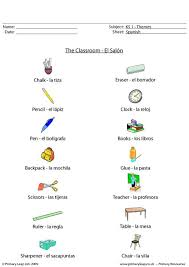 primaryleap co uk classroom objects worksheet