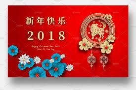 lunar new year photo cards 2018 new year card card templates creative market