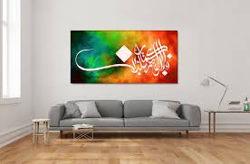 Home Decor Blogs Dubai Canvas Prints Dubai Canvas Printing Dubai Canvases Dubai