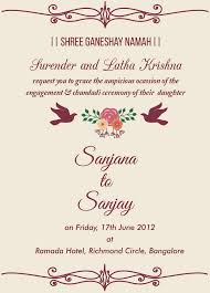 marriage invitation wording india the 25 best engagement invitation wording ideas on