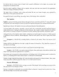 resume exles modern sophistry philosophy meaning greek philosophy