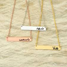 custom arabic name necklace wholesale arabic name necklace arabic necklace islam jewelry