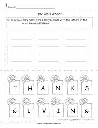 thanksgiving worksheets free u2013 wallpapercraft