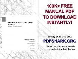 kenwood kdc 248u user manual youtube
