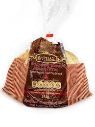 arabic wrap small arabic pita bread 5pc pack levant foods