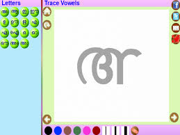 trace malayalam alphabets kids android apps on google play